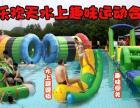 中国趣味运动会亲子运动会水上运动会**