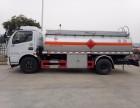 二手油罐车出售 大量5吨8吨油罐车新车厂家价格