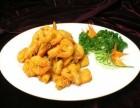 无锡新区短期厨师培训口水鸡特色菜系培训