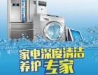 正定县清洗地暖 清洗油烟机 清洗热水器 家电维修