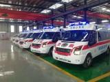 北京長途跨省救護車出租接送病人出院轉院服務-24小時醫療護送