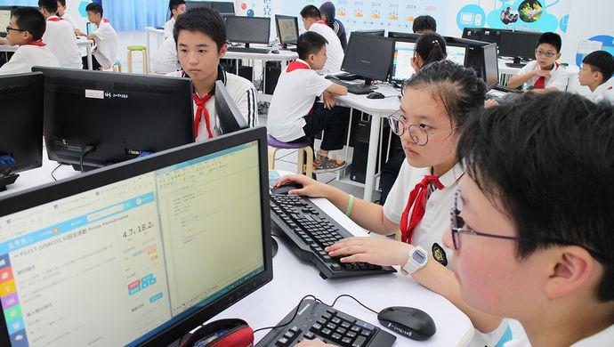 Scratch编程 杭州少儿编程培训 青少年逻辑思维训练