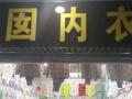 出租迎泽朝阳商业街卖场