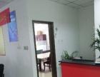 财富广场 精装 2个办公室 1个会议室 1个业务区