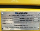 中联重科 ZE260E 挖掘机  (新机性能二手价格)