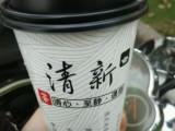 佛山清新奶茶加盟费多少钱 清新奶茶加盟网