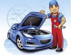 全东莞32镇区24小时汽车流动补胎换胎修车拖车送油