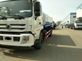 哈尔滨低价出售5吨至20吨洒水车抑尘车绿化环保洒水车厂家直销