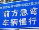 扬州警示牌道路施工工地建设标牌限速牌公示牌指示牌铝板钢管支柱