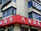 南塘 兴华小区住宅楼 可办公 70平米