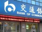 海南3M银行招牌交通银行招牌制作3M灯箱布