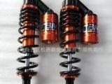 摩托车改装件 减振器 气压 氮气 装饰品