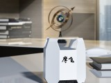 摩飛電器股份有限公司室內電子智能滅蚊燈