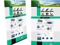 营销型网站机构_哪里有专业的营销型体验式网站