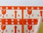 承接不干胶 名片 卡纸 表格 各类纸品印刷