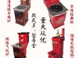 山东淄博春达暖通设备有限公司专业生产采暖炉暖气片