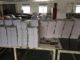 苏州市古得堡数码印刷有限公司