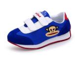 2014春季新款童鞋外贸品牌韩版儿童真皮运动鞋男女童鞋批发080