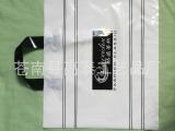 PP手提袋 透明手提袋 手提袋定做 塑料手提袋定制