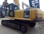 出售新款小松220 360 沃尔沃240 210二手挖掘机