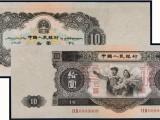 2008年10元奧運鈔真偽辨識 哪里有回收的 紙幣回收