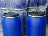 丨新利塑业丨160升法兰包箍包装塑料桶厂家直销