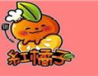 红橘子 诚邀加盟