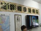 常平哪里开设日语初级学习班东莞日语新幹線学校不求较好专业