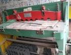 现货低价出售全新3X1300机械剪板机