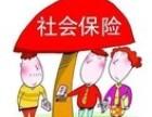 北京社保中断怎么补缴