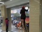 黄山市未来搬家保洁公司