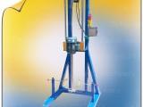 厂家现货 高速搅拌机 液体混合分散机 至山东