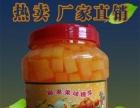 椰果果味糖浆奶茶饮品配料 济南真果食品