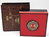包装盒包装厂-浙江包装厂-浙江苍南包装厂