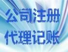 广西旺焱商务服务有限公司提供公司注册服务