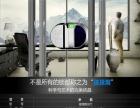 武汉酒店门锁桑拿锁指纹密码锁门显智能取电开关批发