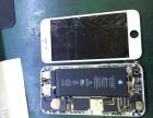 上海松江苹果手机外屏碎 后玻璃碎 现场更换维修 立等可取