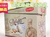 热卖德莱丝果仁牛轧糖318g 高档精美盒装 休闲食品糖果零食批发