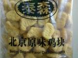 泰森 北京原味鸡块 上校鸡块 麦当劳鸡块 2.5kg*6袋/箱