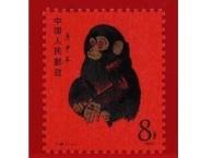 大连专业回收邮票收购,钱币类收藏品,收购邮票钱币咨询电话