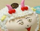 南陵县专业定制蛋糕鲜花一体化蛋糕订购送货上门蛋糕商