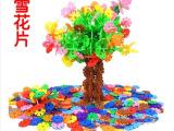 雪花片积木 塑料拼插玩具儿童益智玩具3-7岁雪花插片 地摊热卖