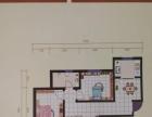 尚东国际 2室2厅1卫 93平米