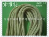 专业供应 芳纶编织绳 耐高温防火绳