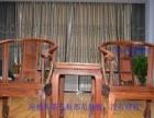 清朝红木圈椅缅甸花梨