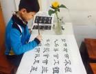 郑州精品一对多书法培训,翰墨轩书法培训,少儿成人