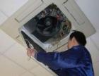 永嘉桥下专业安装空调,六岙空调移机,瓯北空调维修
