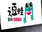 爱尚逗蛙加盟
