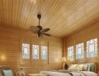 重庆家装-木地板-重庆航鸿装饰