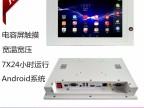 Android系统嵌入式10.1寸工业平板电脑WiFi/蓝牙